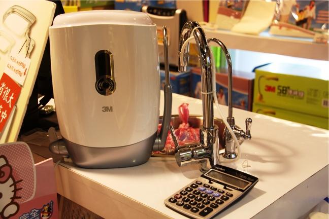 Countertop Dishwasher Bangkok : carbon-UV